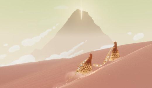 ゲーム『風ノ旅ビト』の魅力。体験する詩的な旅、風ノ旅ビトは人生。